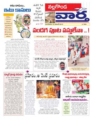 10-11-2015 - Read on ipad, iphone, smart phone and tablets.