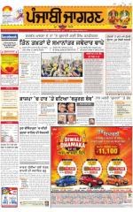 Ludhiana : Punjabi jagran News : 11th November 2015 - Read on ipad, iphone, smart phone and tablets.