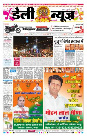 11-11-2015 - Read on ipad, iphone, smart phone and tablets.