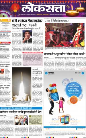 12-11-2015 - Read on ipad, iphone, smart phone and tablets.