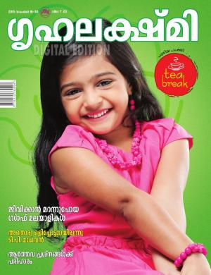 Grihalakshmi-2015 Nov 1-15 - Read on ipad, iphone, smart phone and tablets.