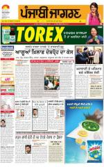 Amritsar   : Punjabi jagran News : 14th November 2015 - Read on ipad, iphone, smart phone and tablets.