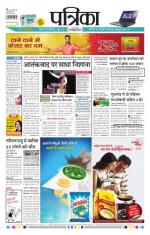 14-11-2015 - Read on ipad, iphone, smart phone and tablets.