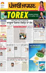 Jagraon   : Punjabi jagran News : 14th November 2015 - Read on ipad, iphone, smart phone and tablets.