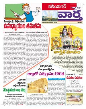 13-11-2015 - Read on ipad, iphone, smart phone and tablets.
