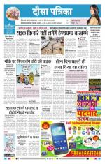 15-11-2015 - Read on ipad, iphone, smart phone and tablets.