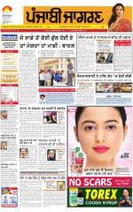 Jalandhar  : Punjabi jagran News : 17th November 2015 - Read on ipad, iphone, smart phone and tablets.