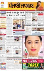 Jagraon  : Punjabi jagran News : 17th November 2015 - Read on ipad, iphone, smart phone and tablets.