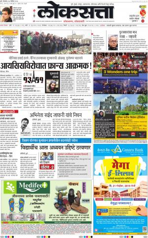 17-11-2015 - Read on ipad, iphone, smart phone and tablets.