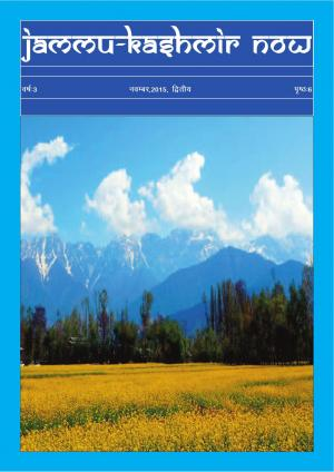 Jammu Kashmir Now - Read on ipad, iphone, smart phone and tablets.