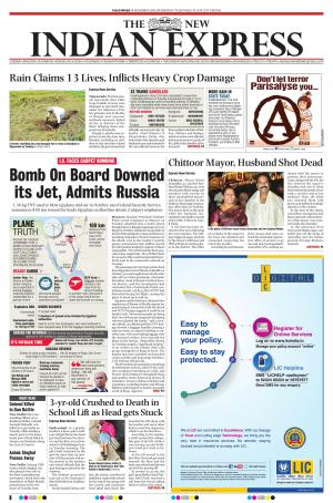 18-11-2015 - Read on ipad, iphone, smart phone and tablets.