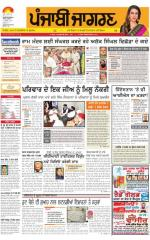 Jalandhar : Punjabi jagran News : 18th November 2015 - Read on ipad, iphone, smart phone and tablets.