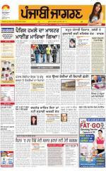 Sangrur\Barnala : Punjabi jagran News : 19th November 2015 - Read on ipad, iphone, smart phone and tablets.