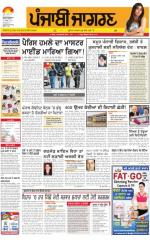 Amritsar  : Punjabi jagran News : 19th November 2015 - Read on ipad, iphone, smart phone and tablets.