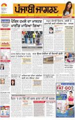 Jalandhar  : Punjabi jagran News : 19th November 2015 - Read on ipad, iphone, smart phone and tablets.