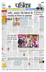 20-11-2015 - Read on ipad, iphone, smart phone and tablets.