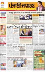 Jalandhar : Punjabi jagran News : 20th November 2015 - Read on ipad, iphone, smart phone and tablets.