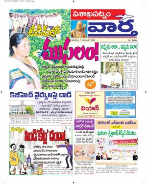 7-11-15 - Read on ipad, iphone, smart phone and tablets.