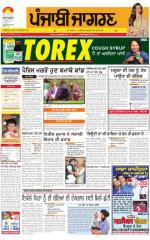 Sangrur\Barnala : Punjabi jagran News : 21th November 2015 - Read on ipad, iphone, smart phone and tablets.