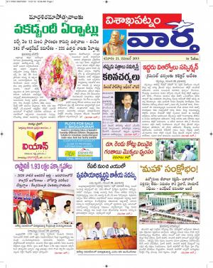 21-11-2015 - Read on ipad, iphone, smart phone and tablets.