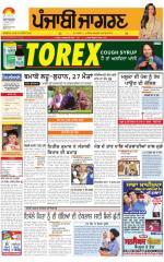 Jalandhar : Punjabi jagran News : 21th November 2015 - Read on ipad, iphone, smart phone and tablets.