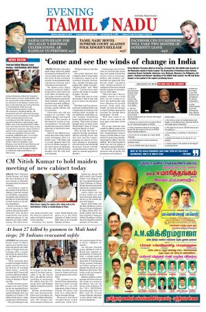Evening Tamil Nadu - Read on ipad, iphone, smart phone and tablets.