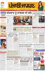 Amritsar : Punjabi jagran News : 22nd November 2015 - Read on ipad, iphone, smart phone and tablets.