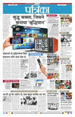 22-11-2015 - Read on ipad, iphone, smart phone and tablets.