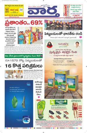 22-11-15 - Read on ipad, iphone, smart phone and tablets.