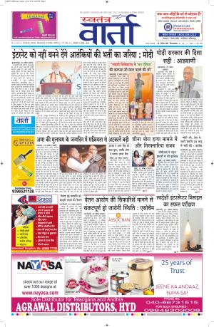 23-11-15 - Read on ipad, iphone, smart phone and tablets.