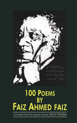 100 Poems - Read on ipad, iphone, smart phone and tablets