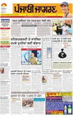 Sangrur\Barnala   : Punjabi jagran News : 23rd November 2015 - Read on ipad, iphone, smart phone and tablets.