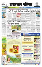 23-11-2015 - Read on ipad, iphone, smart phone and tablets.