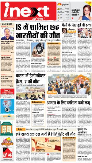24-11-15 - Read on ipad, iphone, smart phone and tablets.