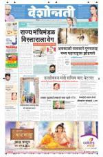 24th nov Nagpur - Read on ipad, iphone, smart phone and tablets.