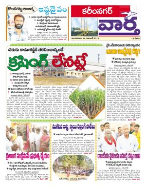 24-11-2015 - Read on ipad, iphone, smart phone and tablets.