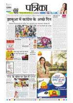 25-11-2015 - Read on ipad, iphone, smart phone and tablets.