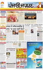 Jalandhar : Punjabi jagran News : 25th November 2015 - Read on ipad, iphone, smart phone and tablets.