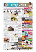 Rajasthan Patrika Bharatpur - Read on ipad, iphone, smart phone and tablets.