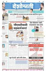 26 th Nov Buldhana - Read on ipad, iphone, smart phone and tablets.