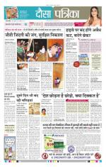 26-11-2015 - Read on ipad, iphone, smart phone and tablets.