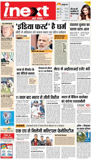 28-11-15 - Read on ipad, iphone, smart phone and tablets.