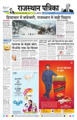 28-11-2015 - Read on ipad, iphone, smart phone and tablets.
