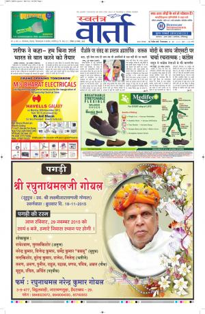 29-11-15 - Read on ipad, iphone, smart phone and tablets.