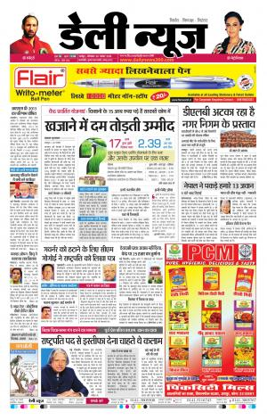 30-11-2015 - Read on ipad, iphone, smart phone and tablets.