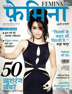 FEMINA HINDI - DEC 2015 - Read on ipad, iphone, smart phone and tablets.