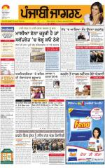 Jalandhar Dehat : Punjabi jagran News : 01st December 2015 - Read on ipad, iphone, smart phone and tablets.