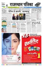 01-12-2015 - Read on ipad, iphone, smart phone and tablets.