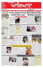 Daily Aashiana