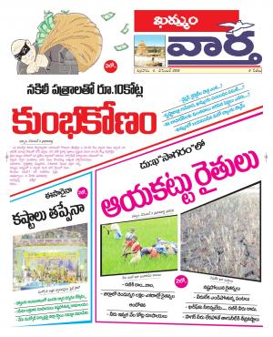 04-12-2015 - Read on ipad, iphone, smart phone and tablets.